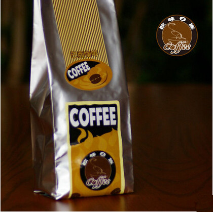 New Arrival 100 Raw Arabica After Ordering Fresh Baked Coffee Beans Brazilian Coffee Bean Slimming Coffee