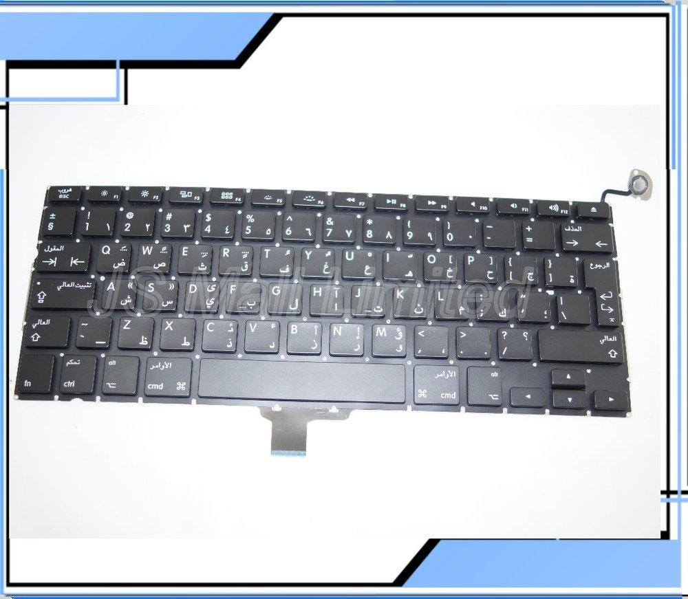 NEW Laptop Keyboard For Macbook Pro A1278 Arab Arabic AR Keyboard 2009-2013 Year<br><br>Aliexpress