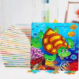 20 colors available 15*15cm new wooden puzzle toys assembled wooden manufacturers selling stall PX1028(China (Mainland))