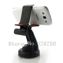 wholesale car cell phone holder