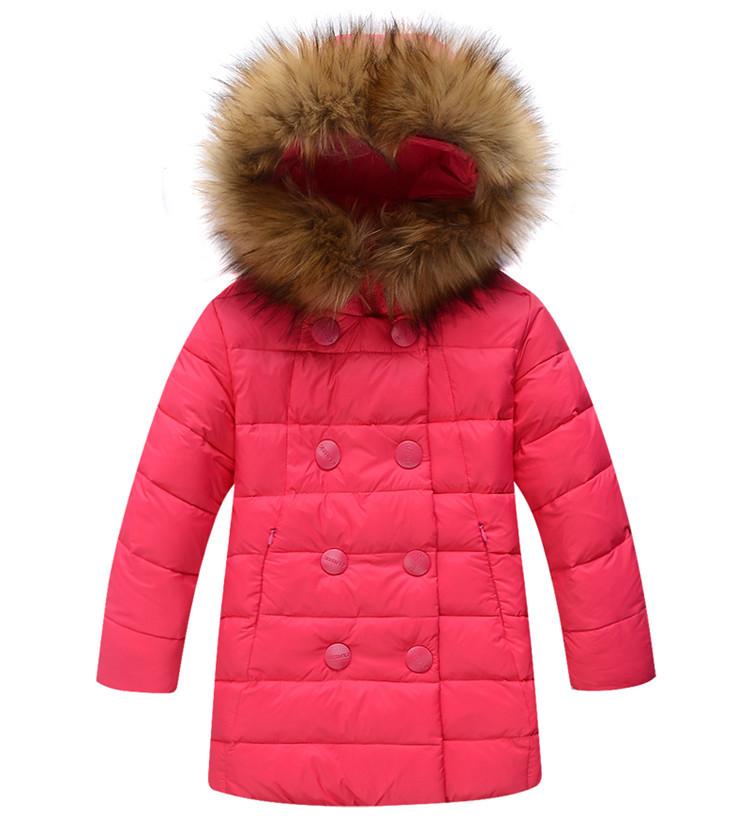 Куртка Зимняя Детская Купить В Екатеринбурге В