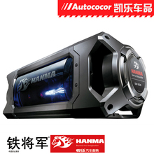 Quality goods 4.1 -channel woofer pure active subwoofer SW806B cars pure low sound(China (Mainland))