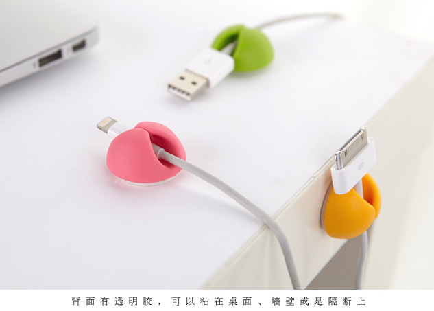 6 PCS Smart Multipurpose Cable Wire Organizer Cabledrop Clip Tidy USB Charger Cord Holder(China (Mainland))