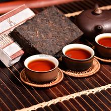 Tea premium brick tea trees   puer brick tea More Than 10 Years Puer Brick Pu er Ripe/Cooked Tea Shu Cha Organic Puerh Tea