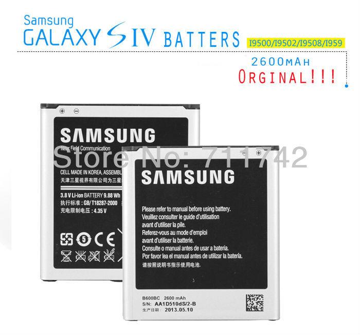 1pcs package 100 Original SAMSUNG B600BE Battery Use Galaxy SIV S4 i9500