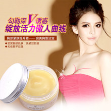 Sex Products Breast Enlargement Cream Chest Lifting Sagging Tightening Increase Bigger Breast Enhancer Pueraria Mirifica Cream