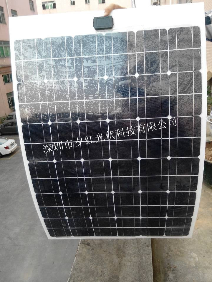 The new 150W semi-flexible solar panels is definitely enough power 12V car solar panels(China (Mainland))