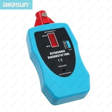 Ultrasonic Gas Air Leak Detector Anodized Aluminum Probe