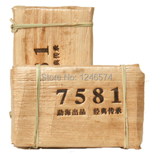 250g premium old Chinese 7581 puer tea puer slimming tea pu er tea puerh China green