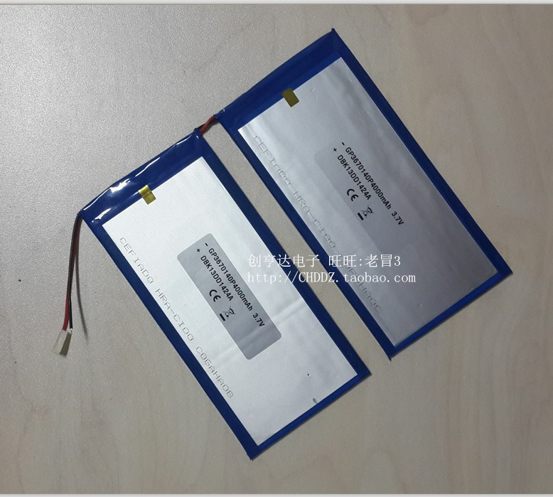 Five elements 2S IFIVE X -generation flat battery 8000mAh 3670140 3470140 IFIVE 2S