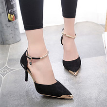 Women Suede Pumps High Heels Women OL Pumps Sexy High Heels Shoes Women Pointed Toe Thin Heel Red Bottom Ladies Wedding Shoes(China (Mainland))
