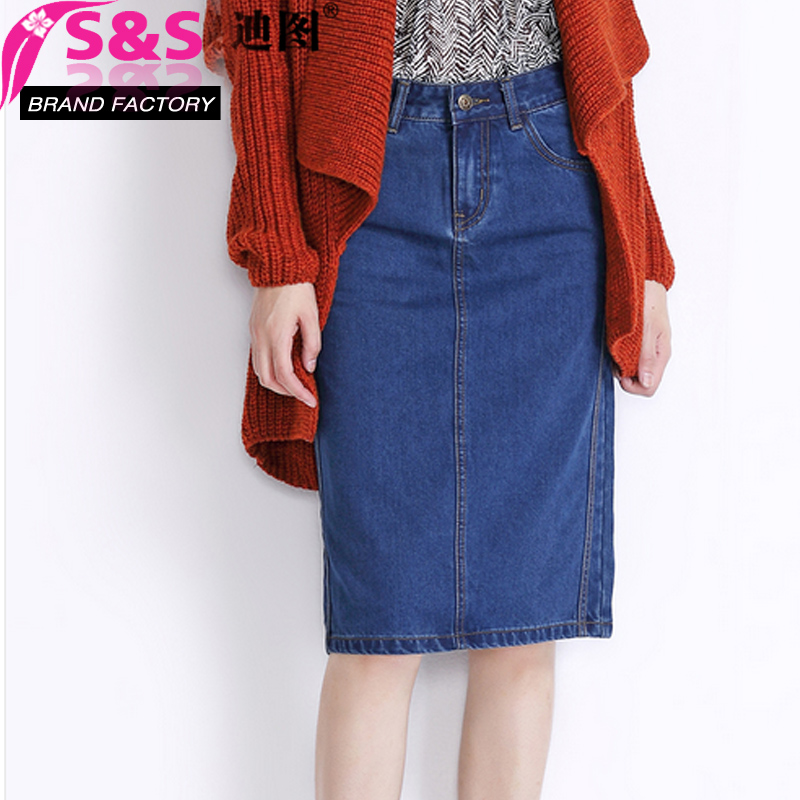 s s new free shipping 2016 knee length denim skirt plus