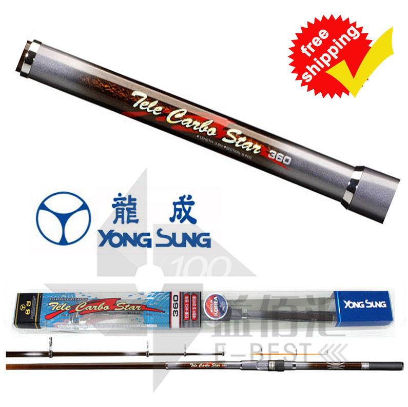 Carbon Boat Fishing Rod YONGSUNG TELE CARBO STAR Fishing Equipment Fish Telescopic Jig Jigging Rod 4 section 2.7m FREE SHIPPING(China (Mainland))