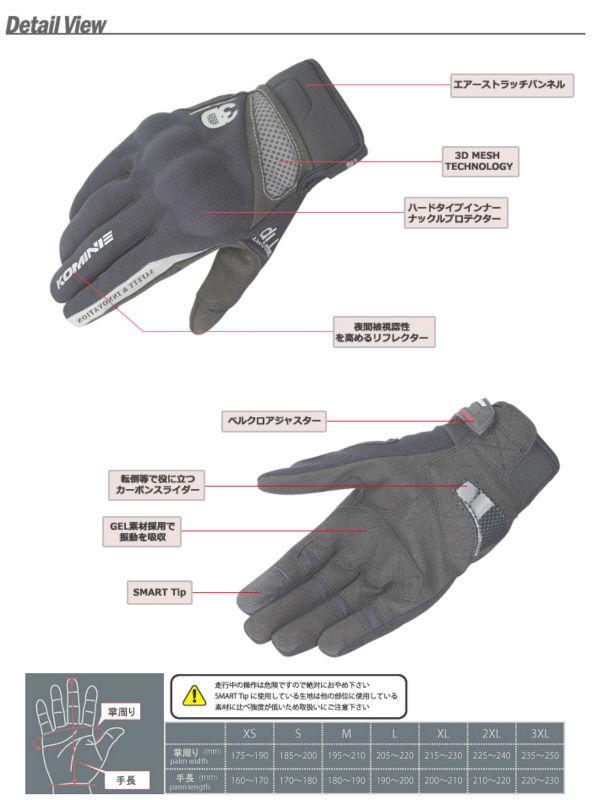 GK-163 3D PROTECT M-GLOVES 5