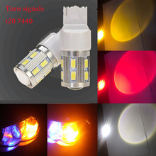 Buy 2pcs T20 W21W 7440 WY21W 16 LED 5630 5730 SMD car Backup Reserve Lights auto brake light fog lamps 12V red yellow white 2X for $4.54 in AliExpress store