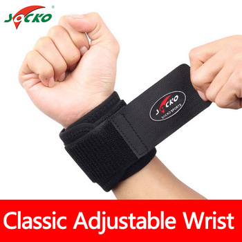Ruston Fitness basketball table tennis badminton padded arm armguard cubits bracers 1436