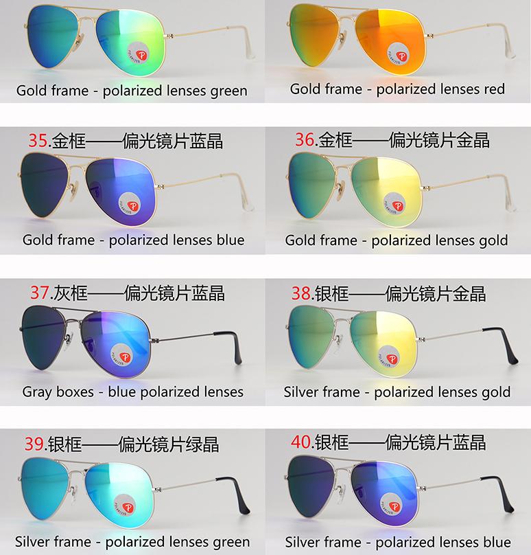 Мужские солнцезащитные очки RB 2015 3026 gafas oculos