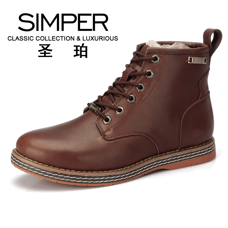 Plus velvet winter male boots trend fashion high genuine leather casual shoes men - Online Store 440193 store