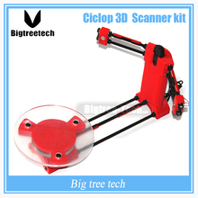 Free shiping Ciclop DIY 3D three-dimensional scanner adapter plate precision machine parts For 3D printer parts