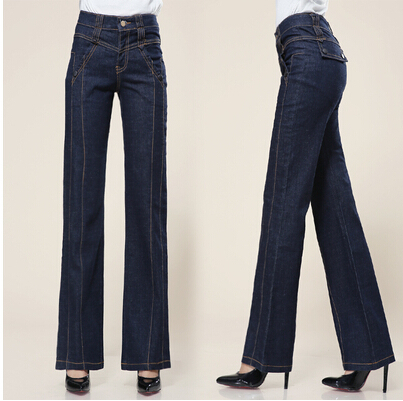 Lastest Women 2013 Fashion Wide Leg Pants Casual Jeans Female Loose Women