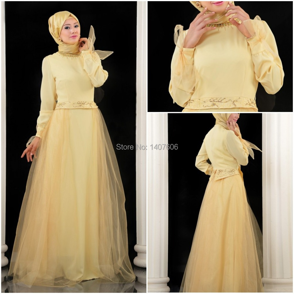 Long islamic party dresses