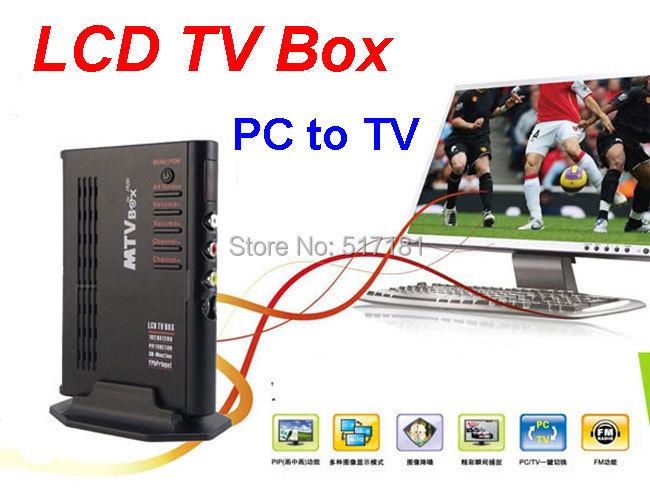 Hot sale Analog LCD TV Box Computer PC TO TV VGA S-Video Analog TV Program Receiver LCD Monitor PAL NTSC SECAM Free shipping(China (Mainland))