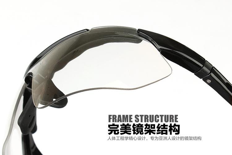 New Men Women Cycling Eyewear Sunglass Outdoor Cycling Glasses