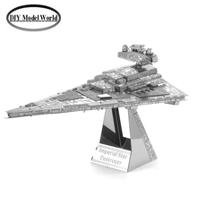 Imperial Star Destroyer model laser cutting 3D puzzle DIY metalic spacecraft jigsaw free shipping Star war model birthday gifts