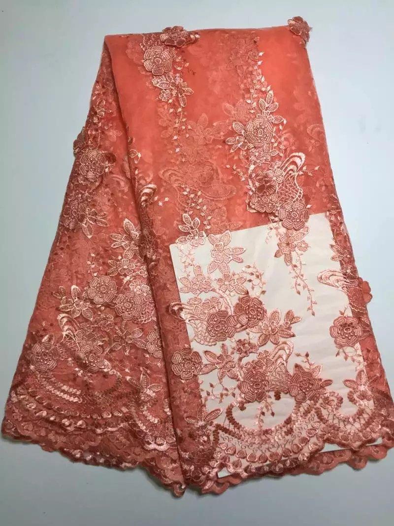 Золотая нить вышивка бисером