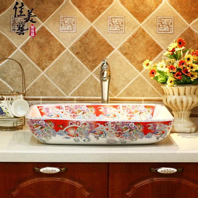Brand Caramel Arts Creative Arts rectangular basin counter basin basin bathroom color 328 Chinese ceramics(China (Mainland))
