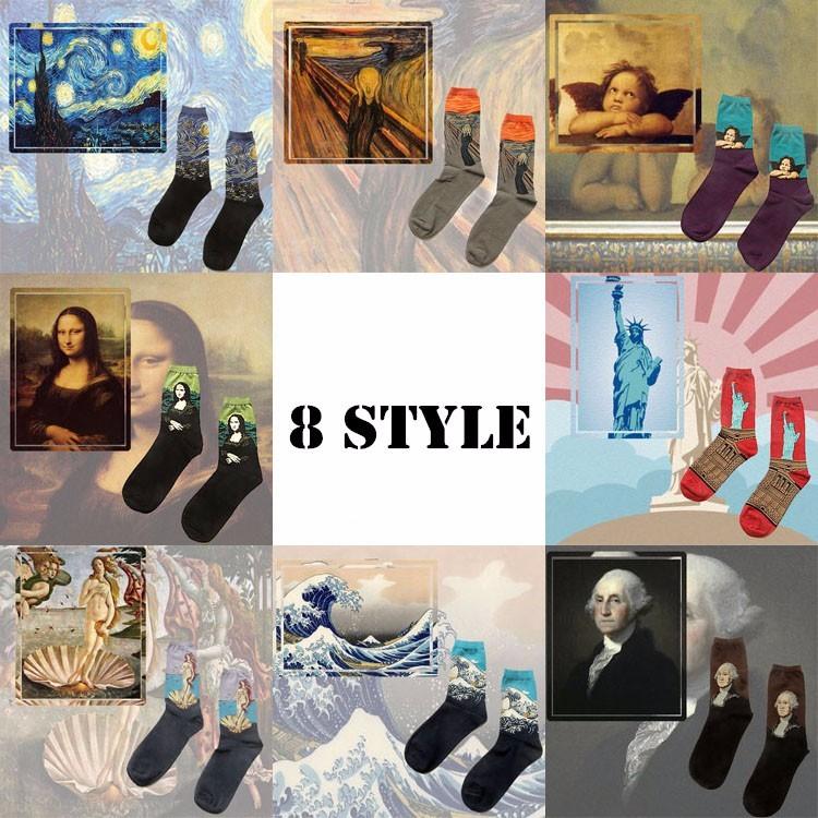 Free-Shipping-Fashion-Art-Cotton-Crew-Socks-Painting-Character-Pattern-for-Women-Men-Harajuku-Design-Sox (2)
