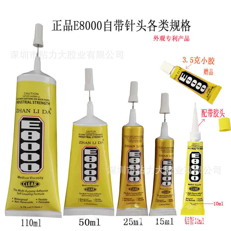 Best E8000 Glue 15ml Clear Adhesive Sealant Glue For DIY Diamond Clothes Shoes Paste Jewelry Craft 1 Pcs(China (Mainland))