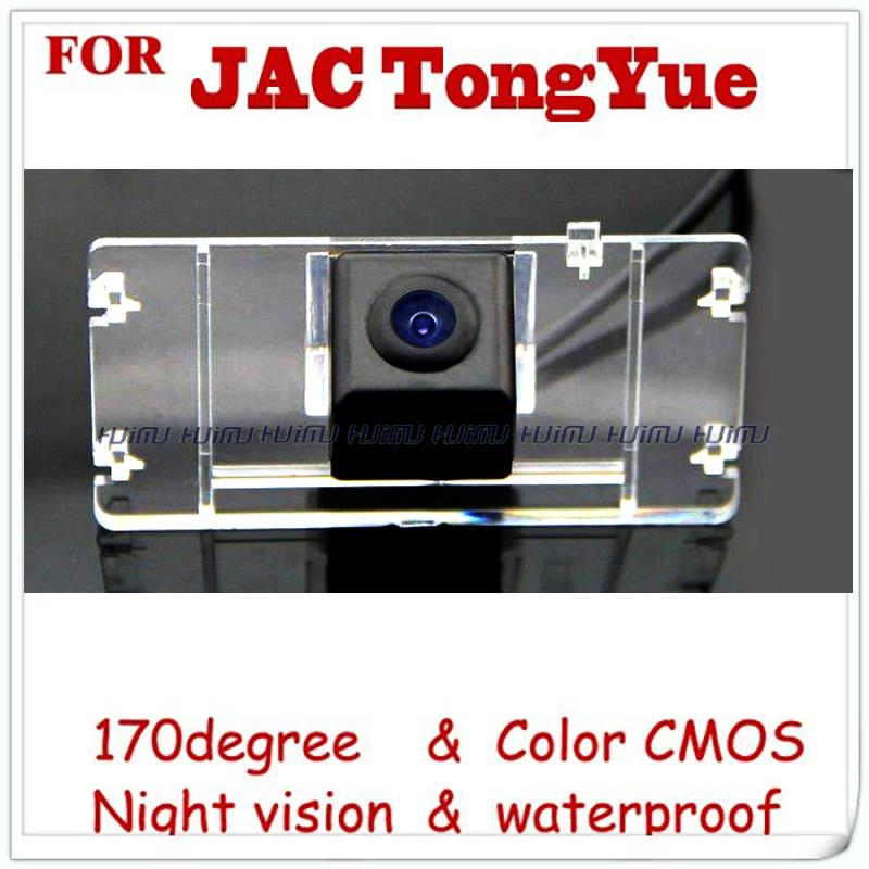 wire wireless security car parking camera for JAC TongYue rear view car camera(China (Mainland))