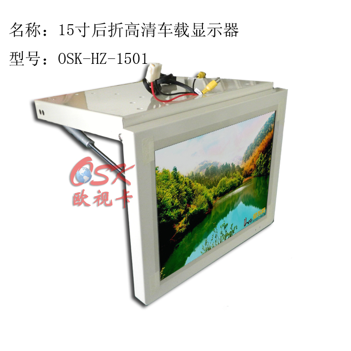 After the 15-inch car display factory folded double air lever 15-inch high-definition television to turn car(China (Mainland))
