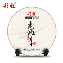 "Unique Chinese Tea ""Laobanzhang"" Yunnan Puer Tea Raw Tea Organic Food Refined Chinese Gift(China (Mainland))"