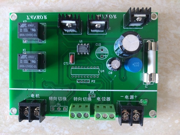 500w 60v 20a High Power Dc Motor Drive Board Positive