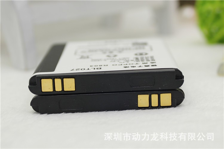 BLT027 battery The original battery For OPPO R807 X905 R811 BLT023 R805 R803 Phone Batterie BLT027
