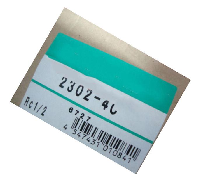 Фотография New original solenoid valve 2302-4c