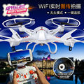 Free Shippping 668A8 668 Q8 WIFI Rc Drones With Hd Camera Professional Drones Quadcopters Rc Flying