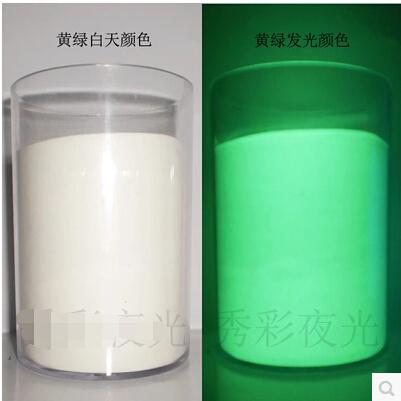 White Glowing Green Light luminous powder phosphor pigment,100g/bag,Noctilucent Powder Glow in Dark Dust Pigment,Free ship