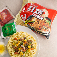 106g/pack Chinese Instant-Noodles,Classic Braised Beef Noodles,Snack Food Chinese Instant Noodles(China (Mainland))
