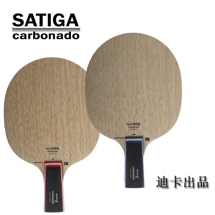 Table tennis ball table tennis racket 145 190 ping pong long handle free shipping(China (Mainland))