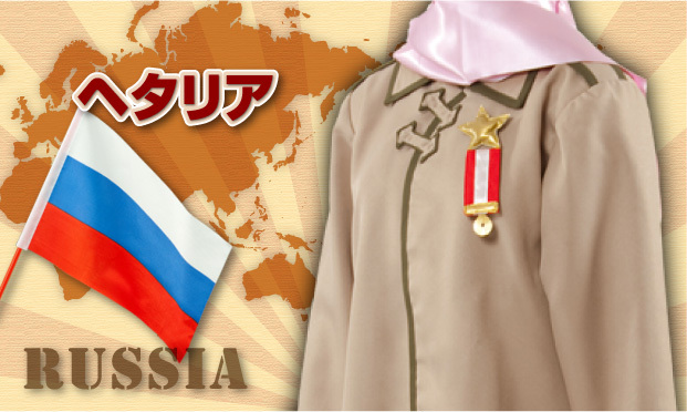 APH Axis Powers Hetalia Russia Ivan Braginski Cosplay CostumeОдежда и ак�е��уары<br><br><br>Aliexpress