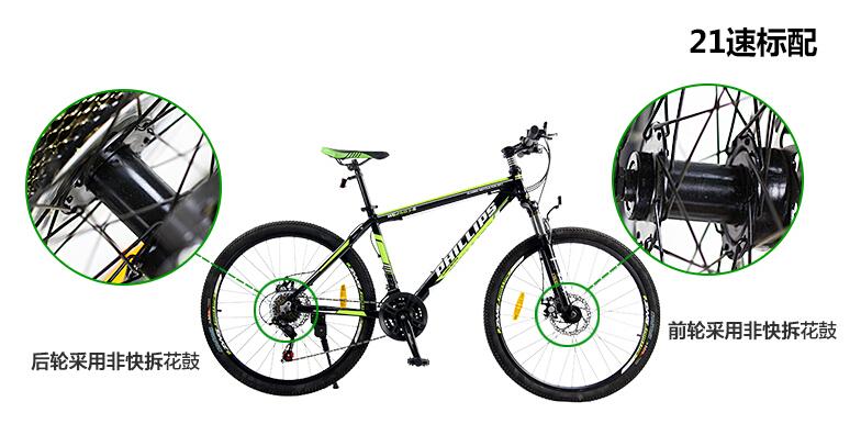 downhill mountain bikes mtb bicycle downhill bike bici vtt bicicleta de montanha complete road bike kit