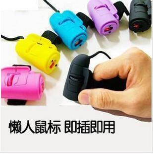 Lazy mouse finger mouse minicute driftx usb vertical mouse