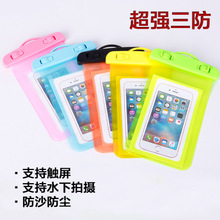 100% Sealed Waterproof Bag Case Pouch Phone Cases for iPhone 6/6s Plus/5 5S Samsung Galaxy S6/S5/S4/ Samsung Note 5/4/3/2 BQ