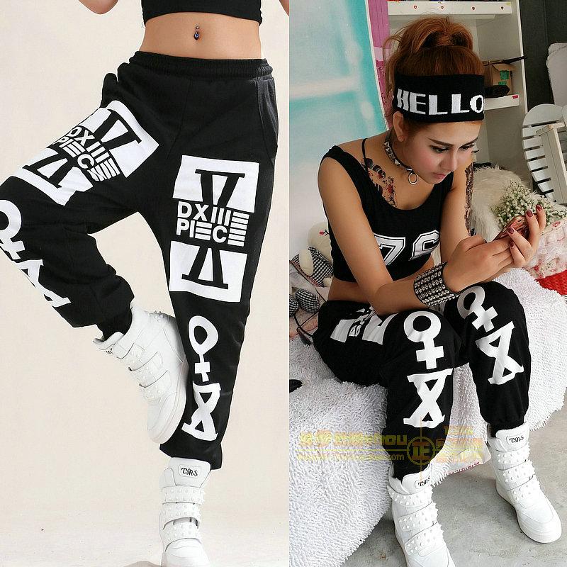 2016 New fashion Brand Sweatpants Costumes stage performance wear Black White jazz trousers Harem Hip Hop Dance Pants - Cupid popular front shop store