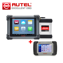 DS708 AS Gift ! AUTEL MaxiSYS MS908 Pro Maxisys Pro WiFi Autel MS908P Diagnostic & ECU Programming(China (Mainland))