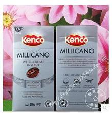 Kenco millicano coffee beans instant coffee 10 box