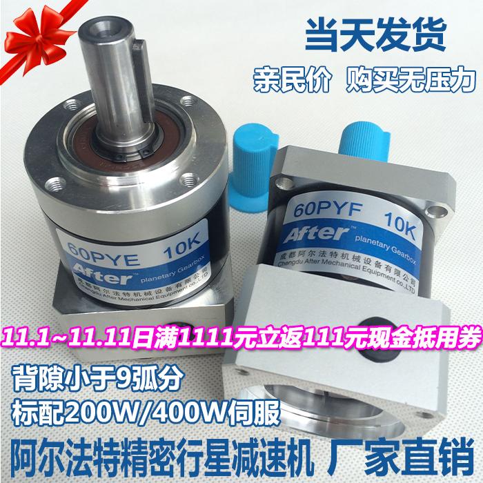 Alcatel planetary gear / planetary servo motor reducer gearbox designed with Matsushita Delta(China (Mainland))
